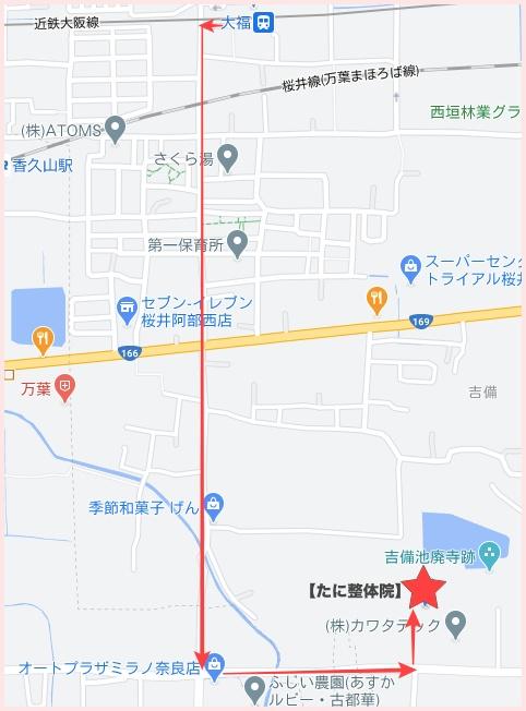 近鉄大福駅からのルート