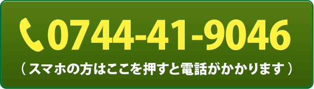 0744-41-9046
