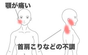 gakukansetu-syourei01