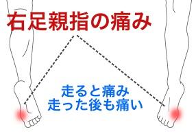 gaihanbosi-syourei015
